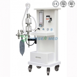 Cost-effective anesthesia machine YSAV601A
